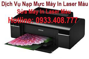 Nạp Mực Máy In Laser màu